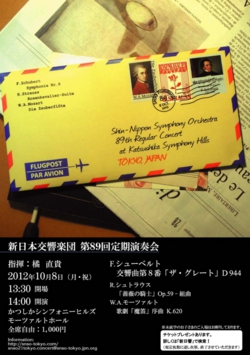 89th-leaflet.jpg